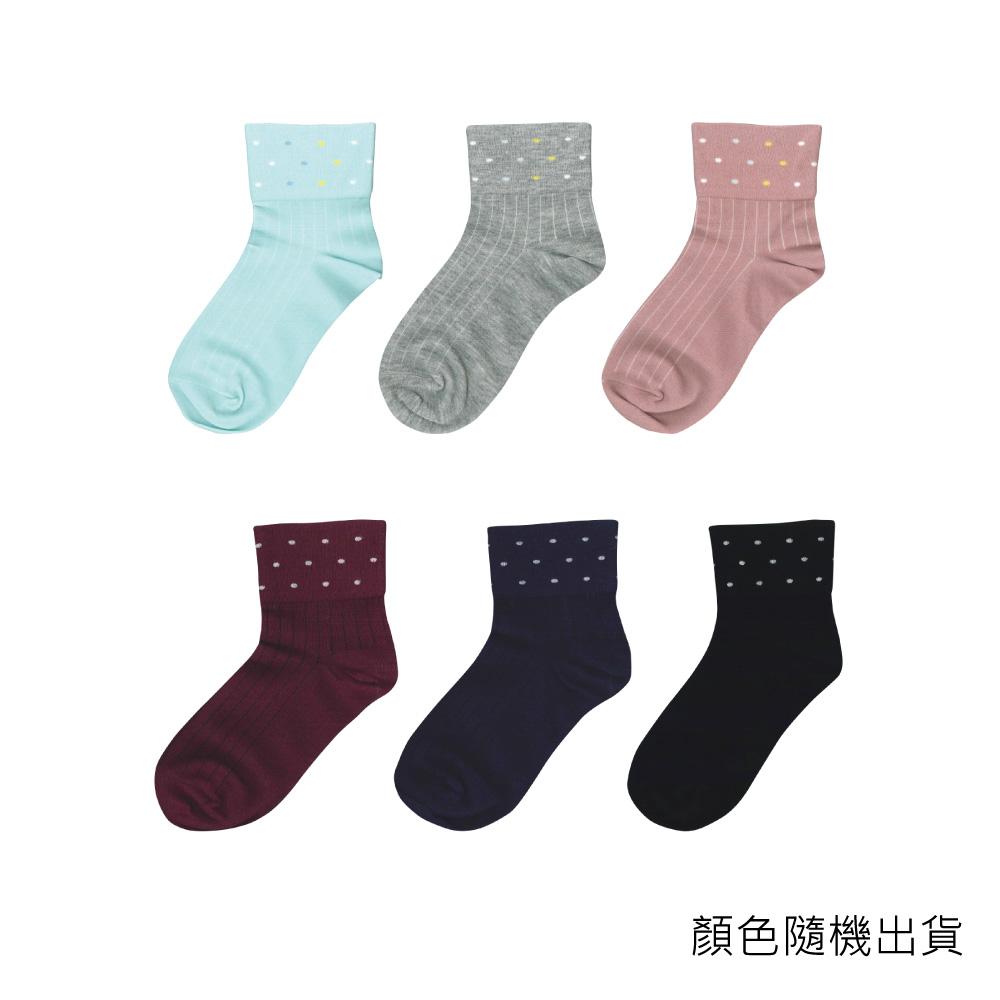 貝柔日系萊卡寬口襪-點點彩色(1雙) 【康是美】