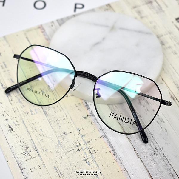 配眼鏡 不規則細版金屬框 NYA80