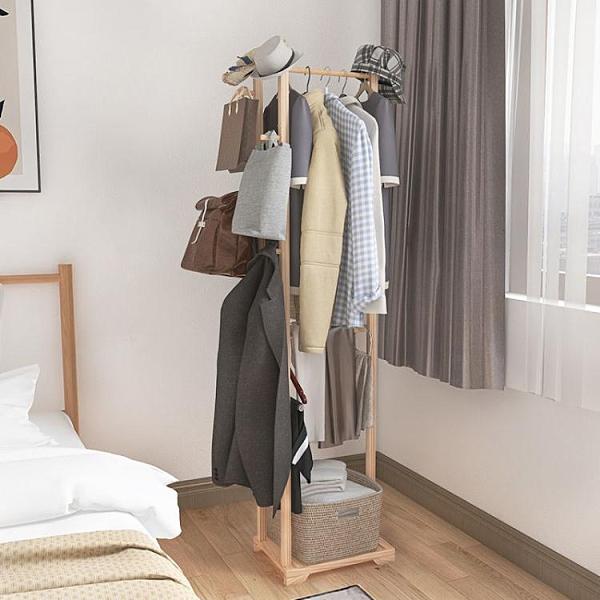 衣帽架 簡易立式掛衣架全實木衣帽架臥室落地掛衣服掛包現代簡約置物架子