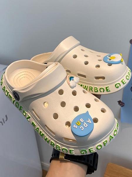 洞洞鞋 新款厚底洞洞鞋外穿防滑半包頭宿舍夏天上班沙灘ins潮女拖鞋【新品狂歡】