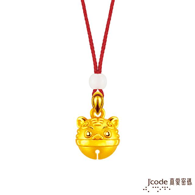 J'code真愛密碼 大甲媽虎爺鈴鐺黃金墜子-立體硬金款 送項鍊