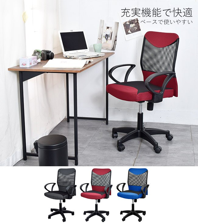 辦公椅/電腦椅/椅子/免組裝 凱特透氣網背電腦椅 台灣製造  凱堡家居【A07002】
