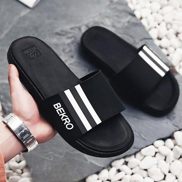 拖鞋 拖鞋男夏時尚外穿新款韓版潮軟底室外沙灘涼拖厚底防滑一字拖
