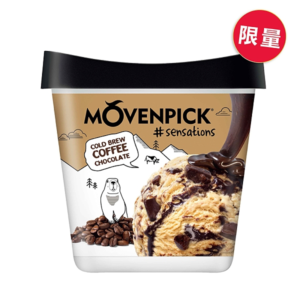 莫凡彼Movenpick 冷萃咖啡巧克力 500ml