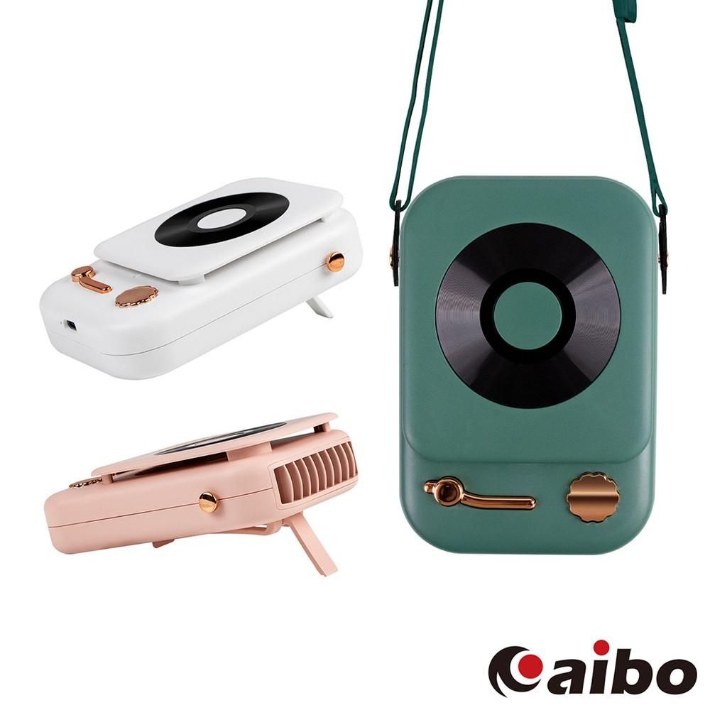 USB充電式 復古留聲機造型頸掛風扇【現貨】
