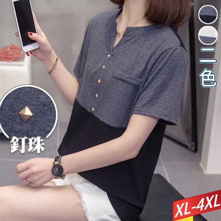 V領金釦撞色拼接T恤(2色) XL~4XL【414994W】【現+預】-流行前線-