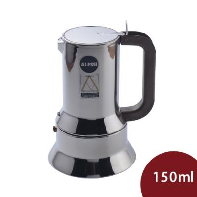 義大利Alessi 9090 不鏽鋼摩卡壺 咖啡壺 3人份