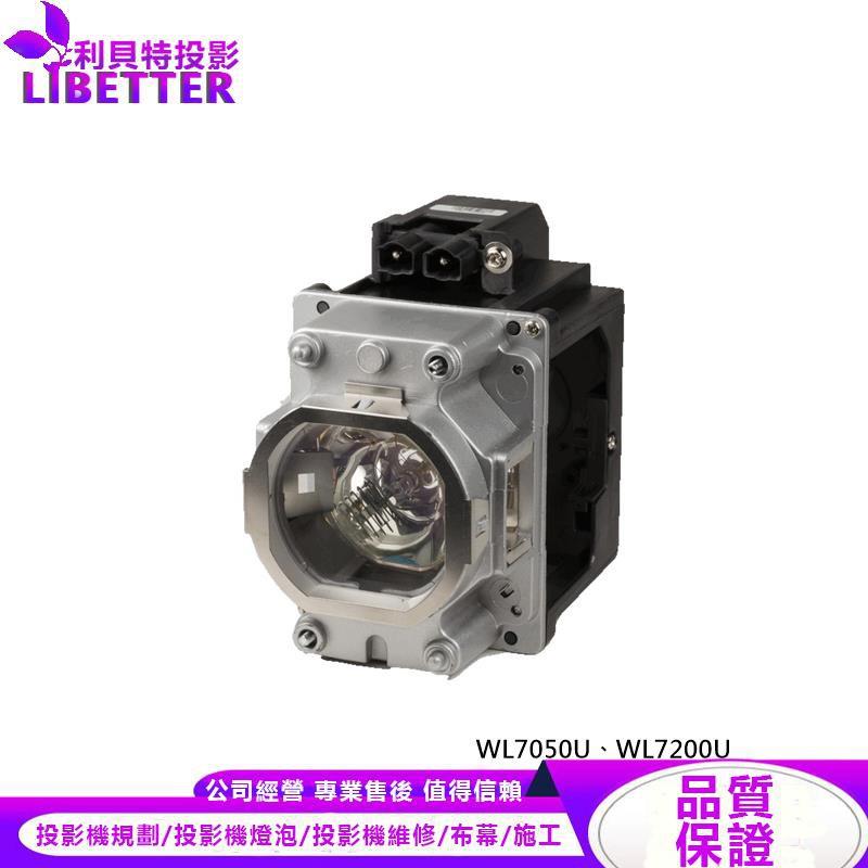 MITSUBISHI VLT-XL7100LP 投影機燈泡 For WL7050U、WL7200U