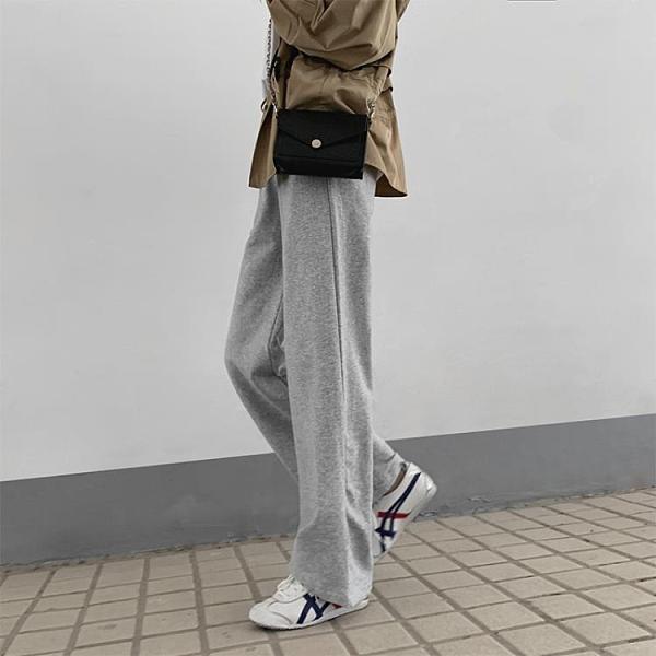 【Charm Beauty】春裝 2021年 新款 灰色網紅 褲子 休閑 運動 闊腿 長褲 女高腰 垂感 ins超火