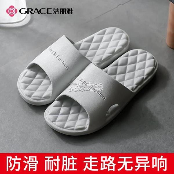 拖鞋 拖鞋男士家用女室內四季居家居夏季防臭洗澡防滑涼拖鞋夏天