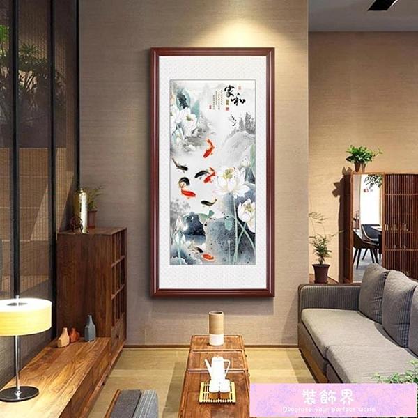 裝飾畫 九魚圖玄關裝飾畫豎版過道裝飾壁畫走廊畫 裝飾界 免運