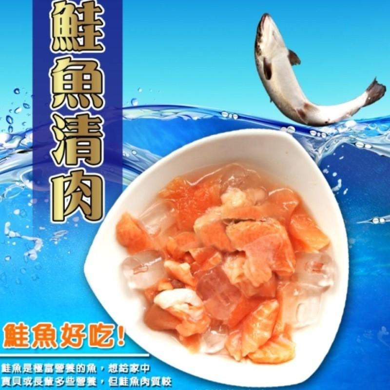 超取下單【賣魚的家】智利鮭魚清肉(200G±5%)【一單限20包】