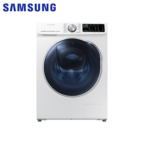 【SAMSUNG三星】10KG洗脫烘滾筒洗衣機WD10N64FR2W