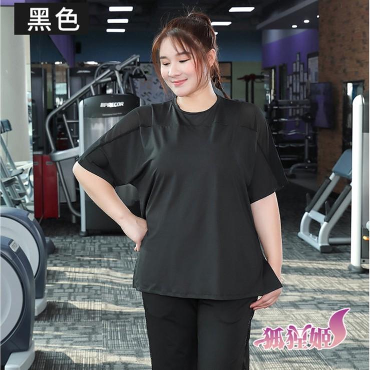 狐狸姬 風京涼感罩衫運動T恤瑜珈衣路跑運動衣(加大4L)