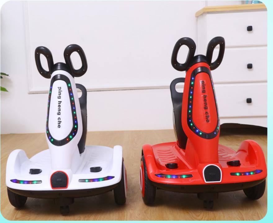 兒童電動車遙控玩具童車小孩學生代步車充電可坐人幼兒漂移平衡車