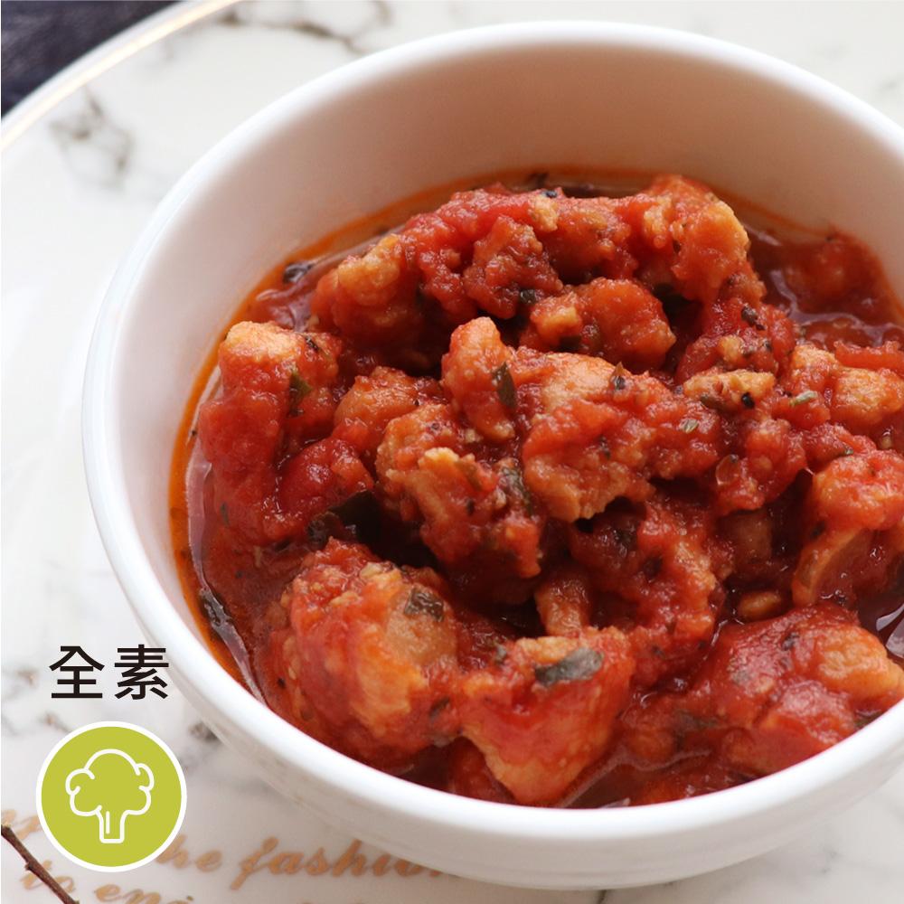 [素日子]經典義式番茄紅醬 (280g/包)