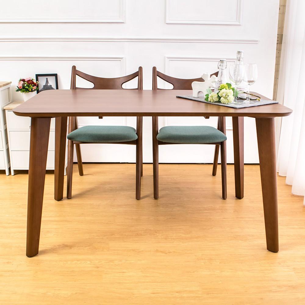 Boden-米洛5尺實木餐桌
