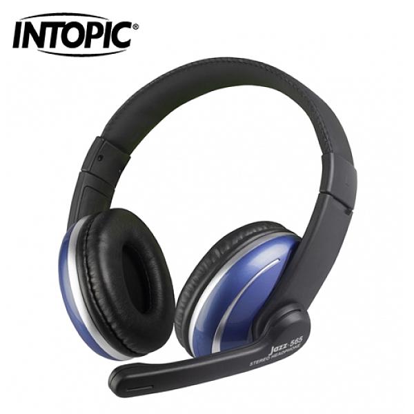【INTOPIC 廣鼎】頭戴式耳機麥克風(JAZZ-565)