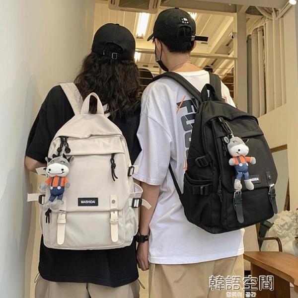 書包女韓版高中大學生初中生潮雙肩包2020年新款大容量背包男