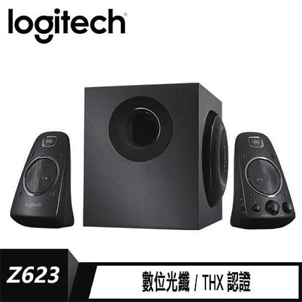 【logitech 羅技】 Z623 2.1聲道 音箱系統 【贈純水柔濕巾】