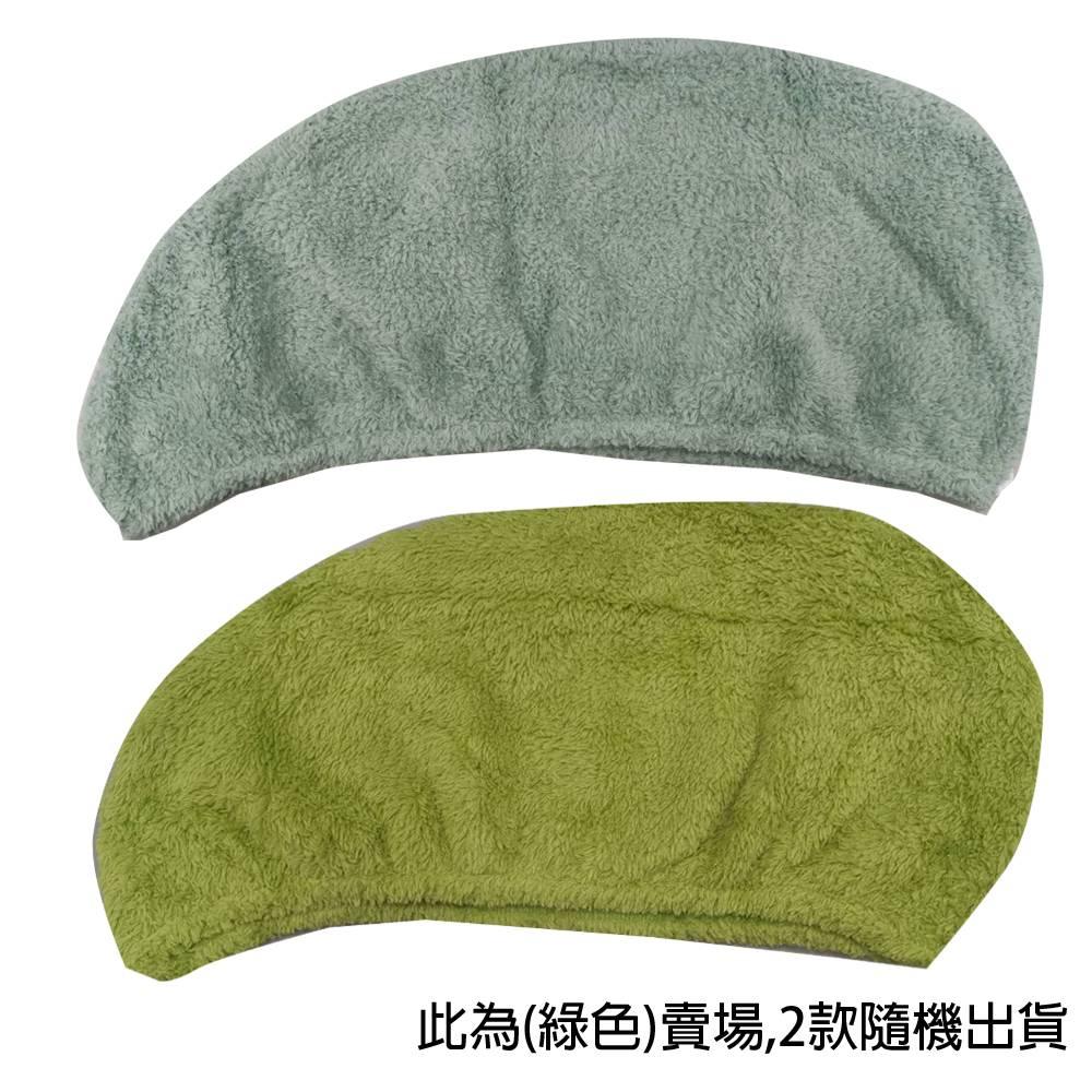 貝柔超強吸水抗菌速乾髮帽-綠(1頂) 【康是美】