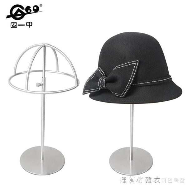 固一甲 不銹鋼材帽子展示架 桌面帽架 可調高度帽托帽子陳列道具 NMS美眉新品
