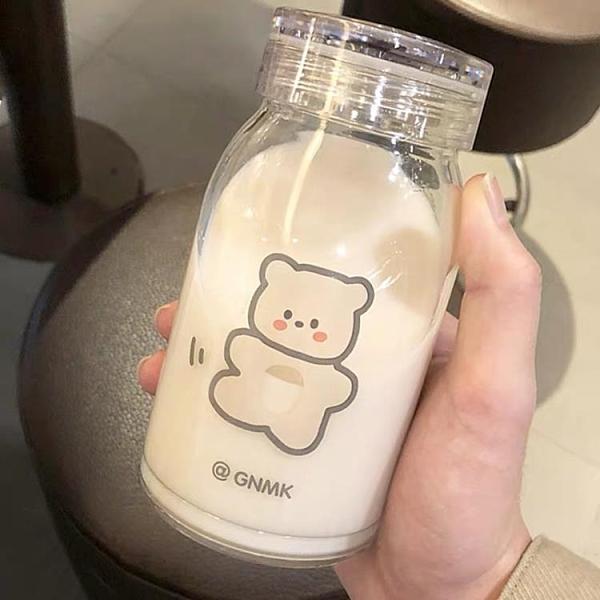 杯子 ins網紅可愛熊熊玻璃杯卡通加厚耐熱水杯韓式男女學生情侶隨手杯(新品上架)
