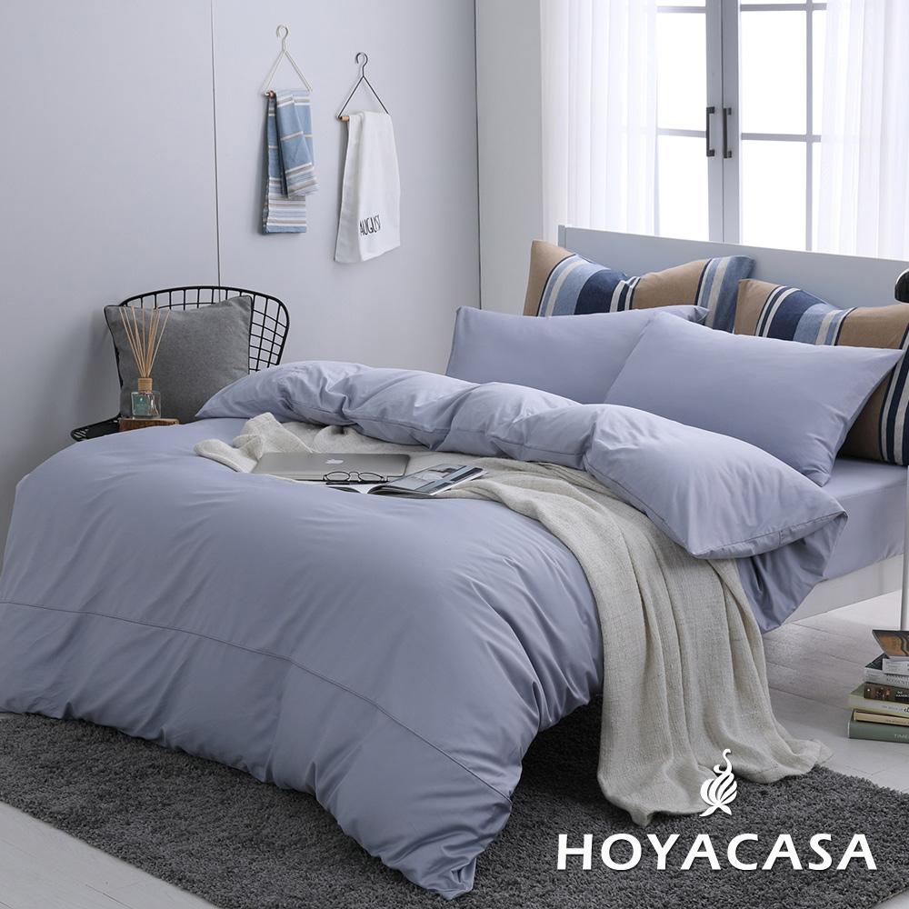 加大 / 300織長纖細棉薄被套床包四件組 / 粉霧紫-時尚覺旅 / HOYACASA