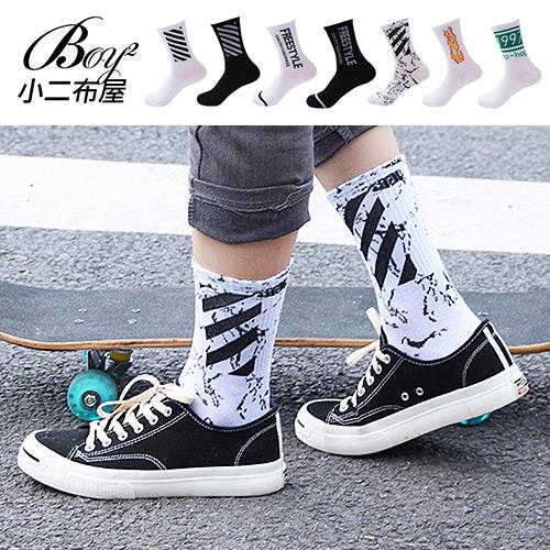 BOY2小二布屋【N6199】中筒襪 街頭潮款設計運動襪(貼身物不可退換)/現+預