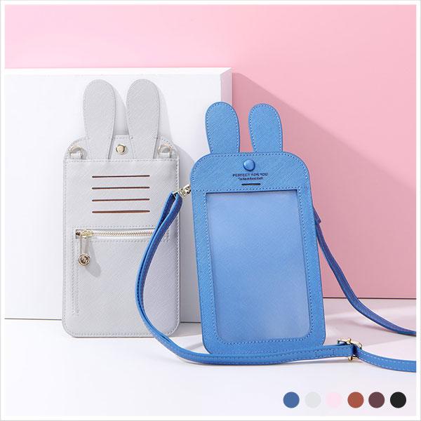 天藍小舖-小兔子造型多功能可觸控斜背手機包-共6色-$290【A17173942】
