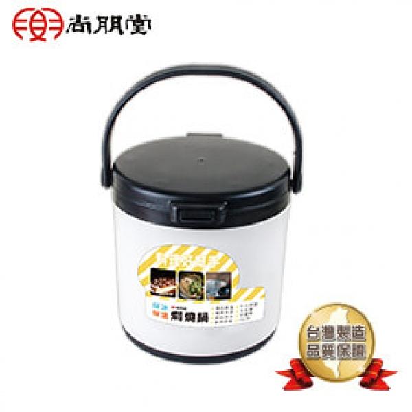 尚朋堂 2L燜燒鍋SP-922