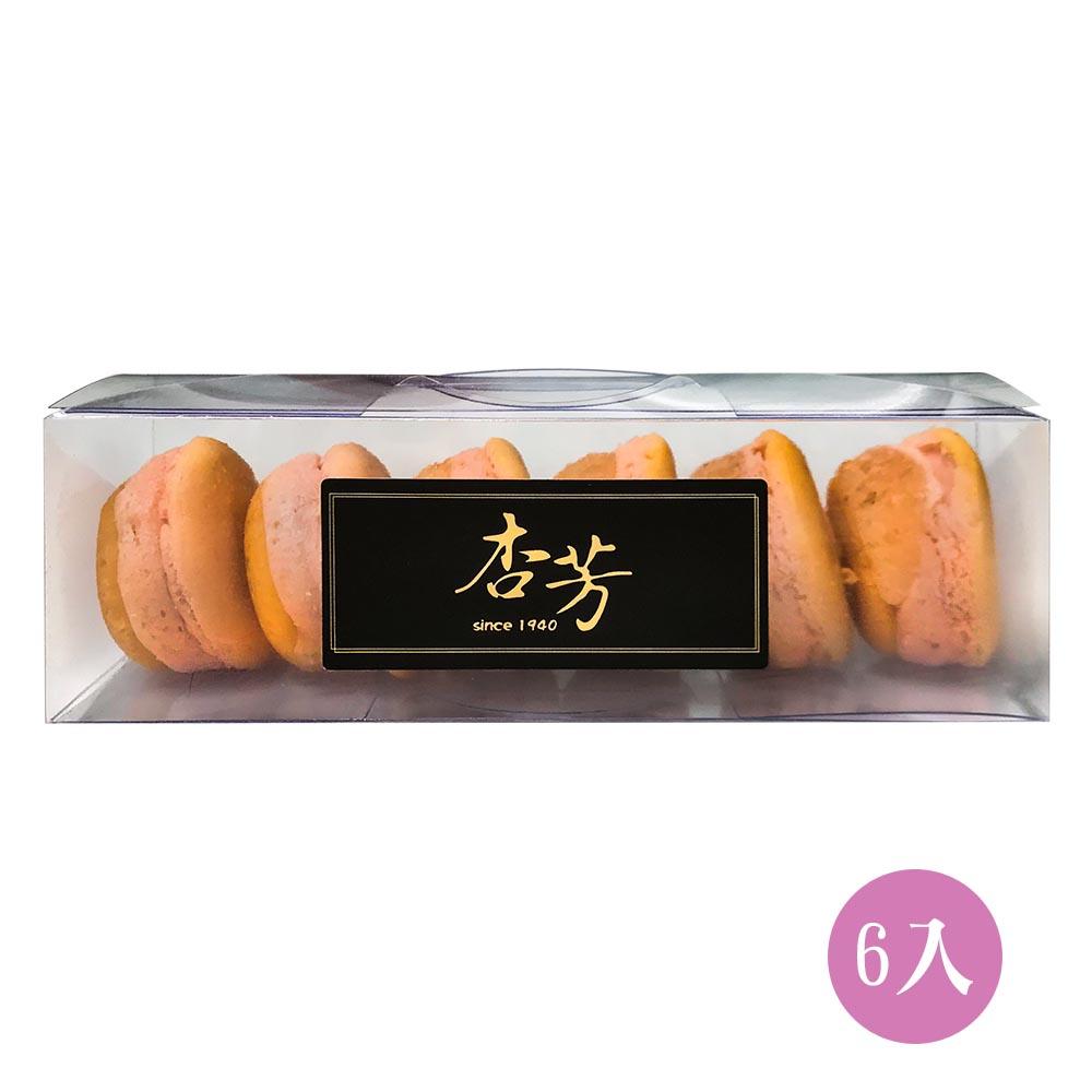 芋頭乳酪球6入【杏芳食品】