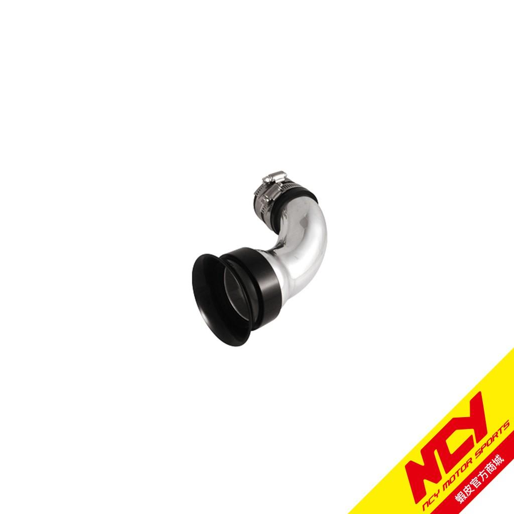 【出清特賣】NCY GTR 競技型鋁合金進氣導管