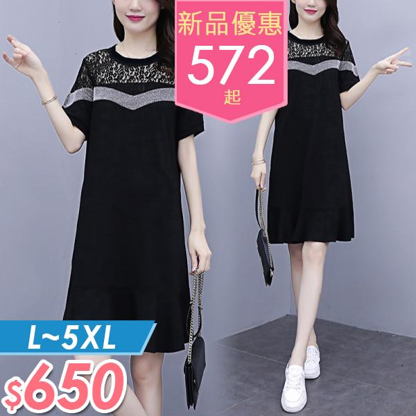 連身裙 蕾絲拼接鏤空魚尾連身裙 L-5XL  棉花糖女孩 【NW09035】