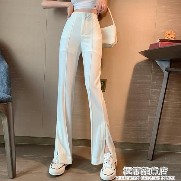 開叉西裝褲白色褲子女2021新款夏裝顯瘦喇叭褲垂感高腰休閒褲長褲 極簡雜貨