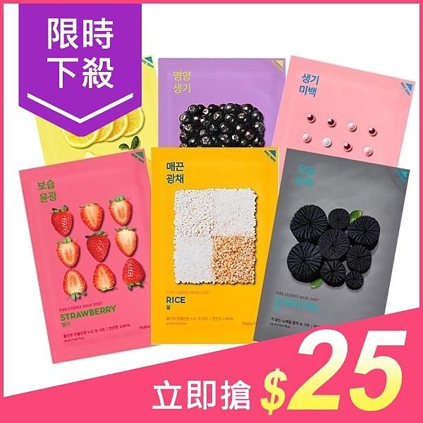 韓國Holika Holika 天然植物萃取面膜(23ml) 款式可選【小三美日】$29