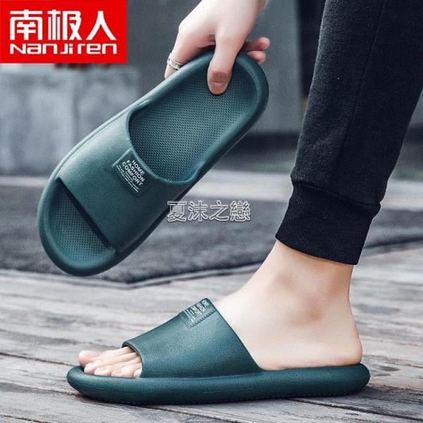 拖鞋 拖鞋男夏季防滑厚底浴室涼拖鞋情侶韓版潮流夏天室外一字拖