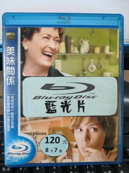 挖寶二手片-0Q01-177-正版藍光BD【美味關係】-熱門電影(直購價)