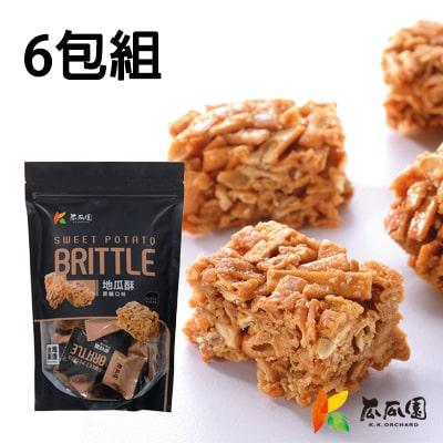 【瓜瓜園】超人氣黑糖地瓜酥150g/包(共6入)