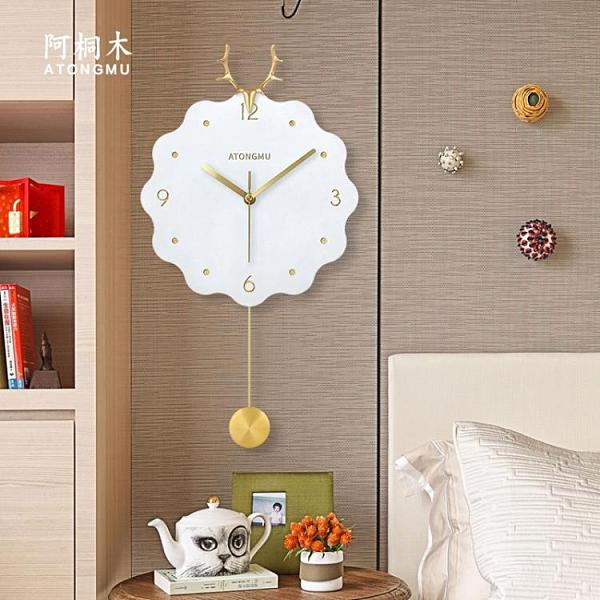 北歐輕奢客廳掛鐘現代簡約時鐘家用時尚大氣鐘表個性創意掛表靜音6 幸福第一站