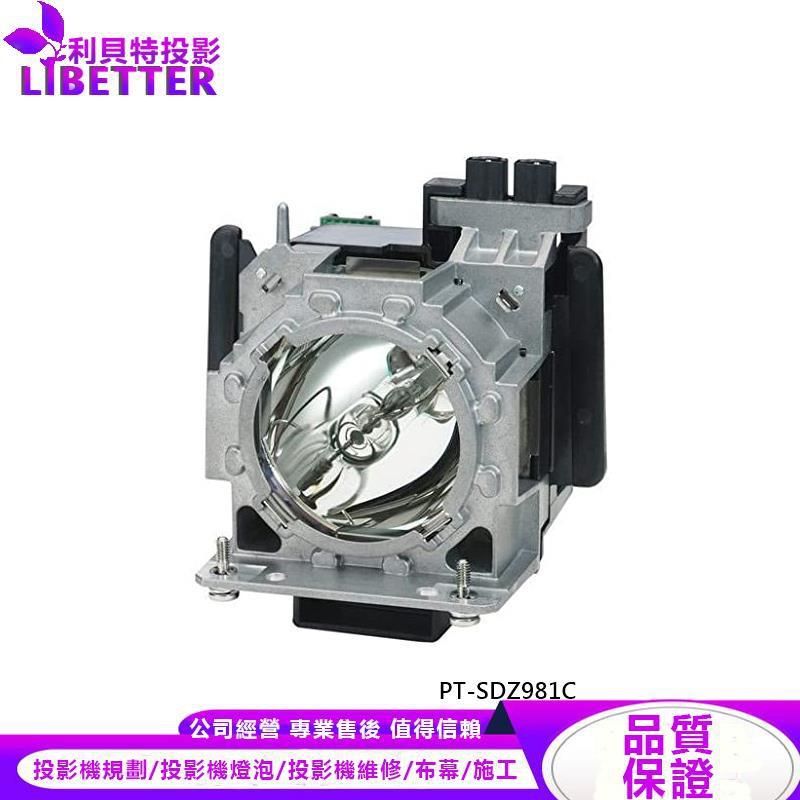 PANASONIC ET-LAD310 投影機燈泡 For PT-SDZ981C