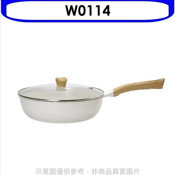 挖寶清倉NeoflamSnow【W0114】白色28cm不沾炒鍋平底鍋+玻蓋贈品