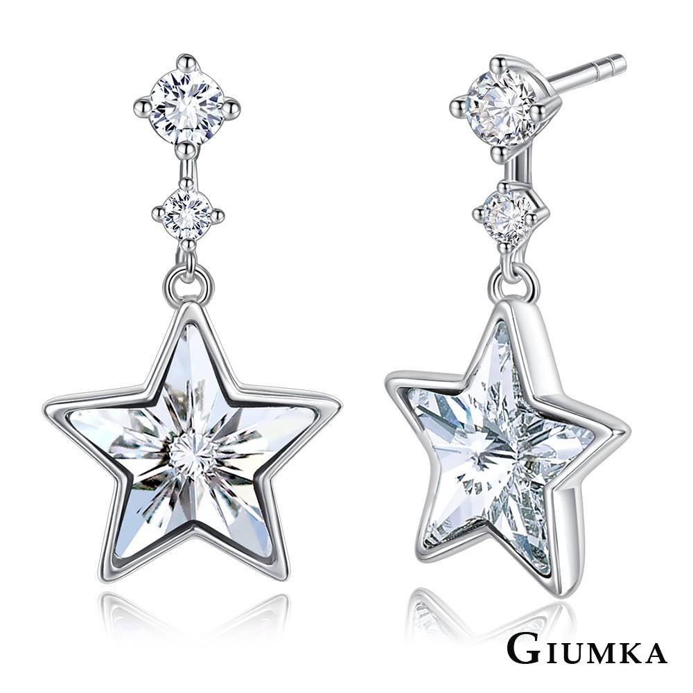 GIUMKA 925純銀耳環 閃耀星辰 星星耳環 採施華洛世奇水晶元素 MFS08143