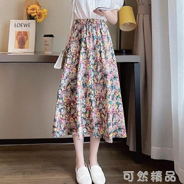 春夏季油畫半身裙女年春款碎花中長款長裙高腰紫色小個子裙子 可然精品