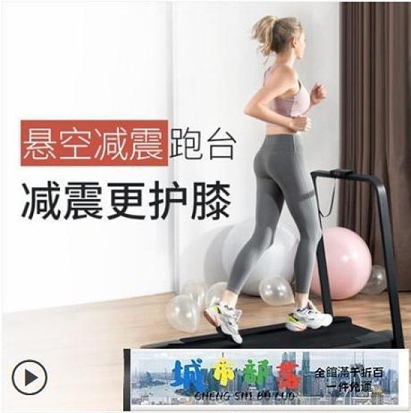 跑步機 小金K9跑步機家用款折疊式室內健身小型靜音走步機 城市部落 免運