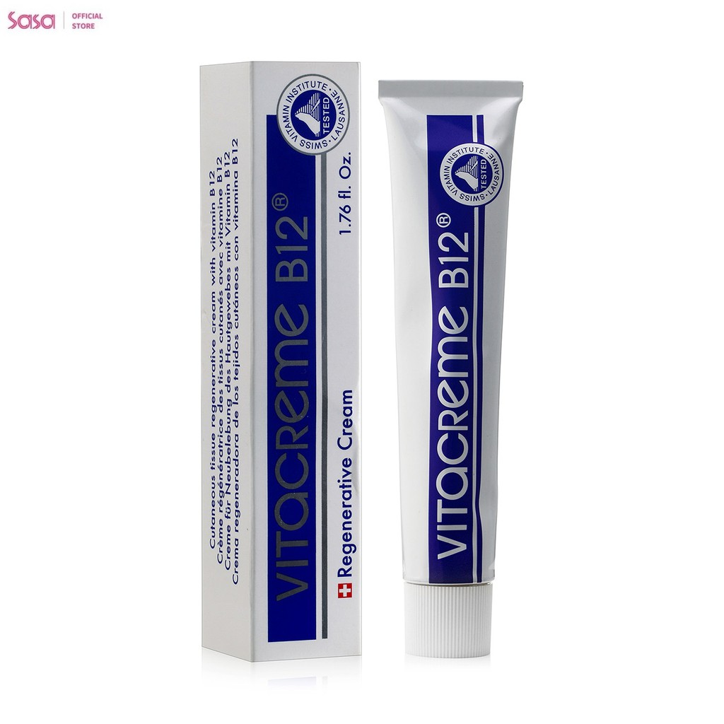 Vitacreme B12 維他命 B12 面霜 (50毫升)