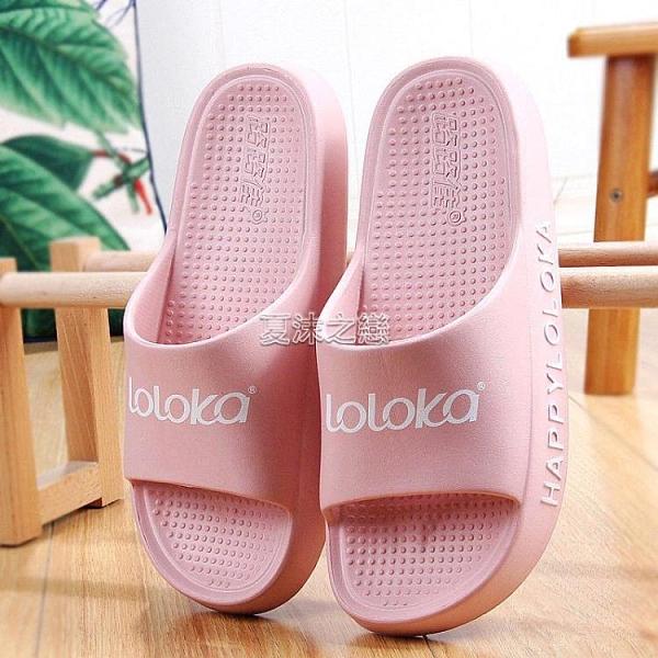 拖鞋 新款涼拖鞋女夏居家外穿加厚軟底防滑超輕男士家用防臭