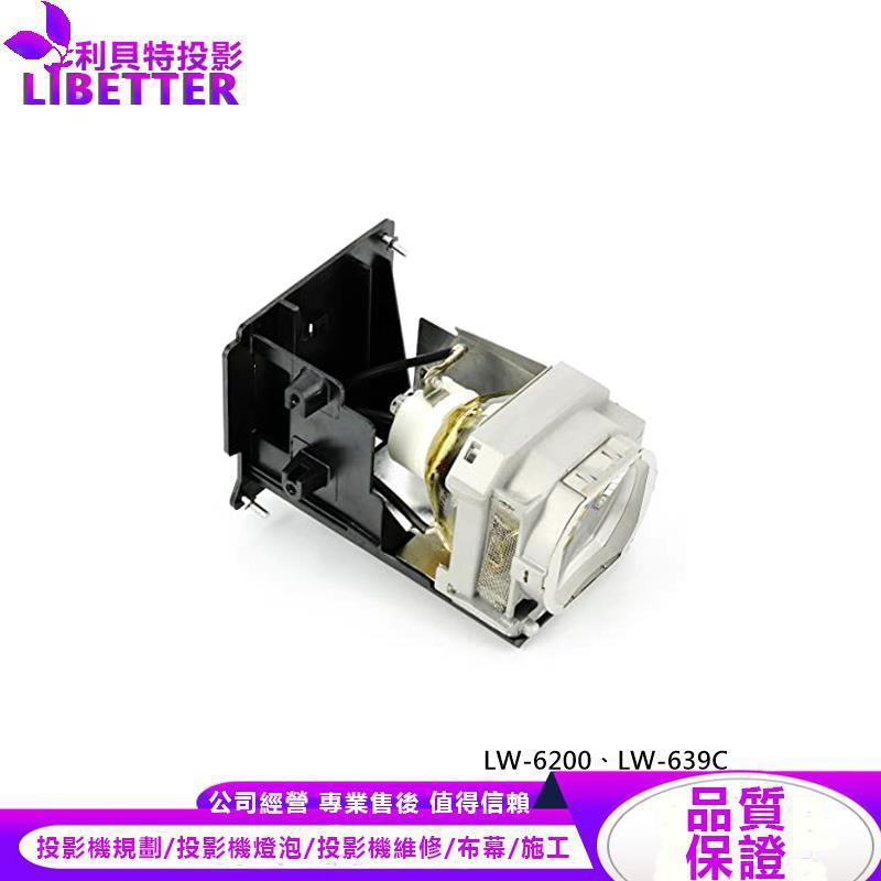 MITSUBISHI VLT-XL650LP 投影機燈泡 For LW-6200、LW-639C