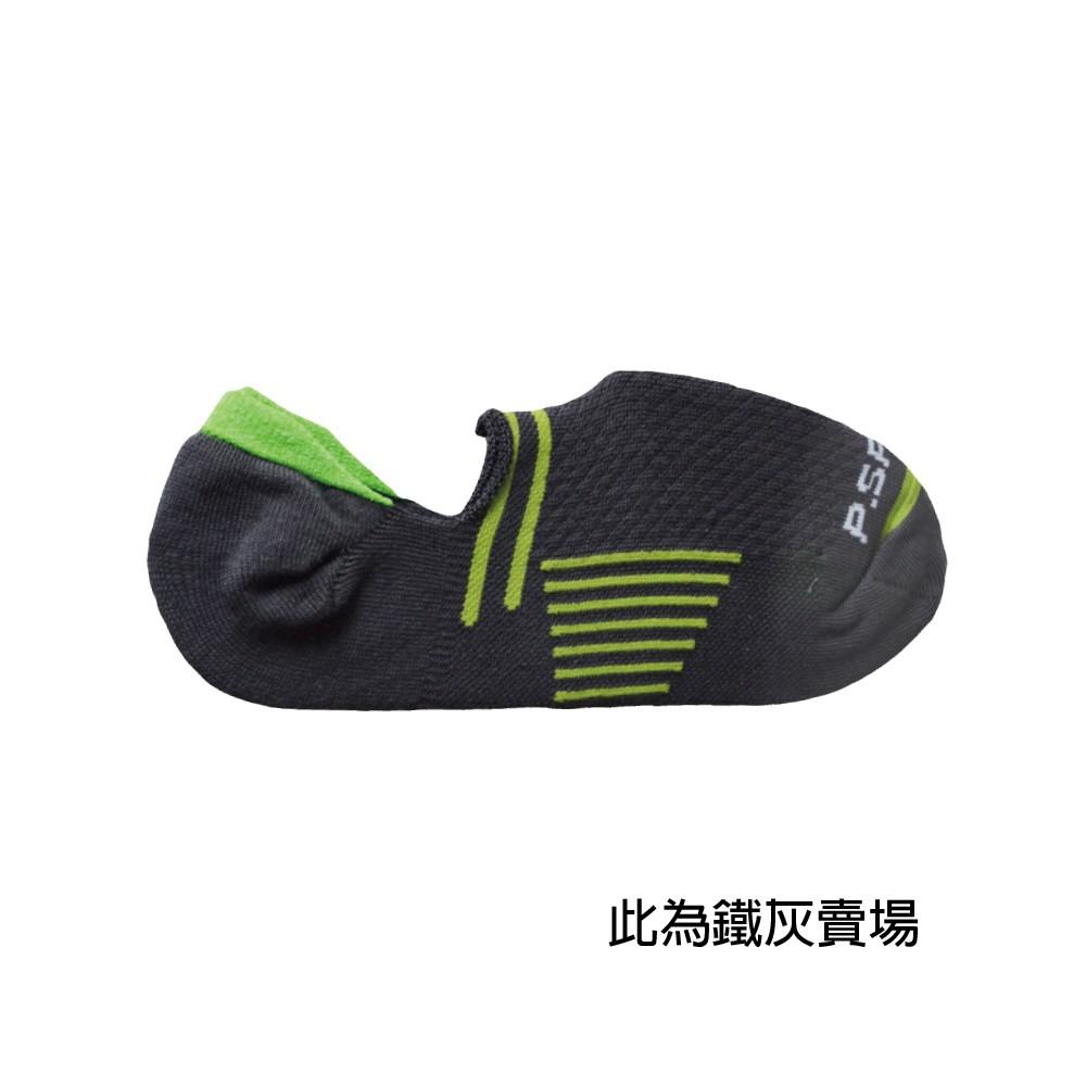 貝柔0束痕輕量足弓隱形襪套(男)-鐵灰(1雙)【康是美】