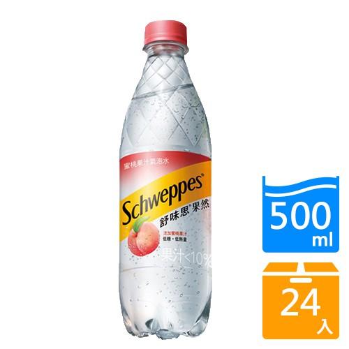 舒味思果然蜜桃果汁氣泡水500ml x24罐/箱【愛買】
